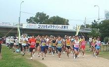 2008年のスタート風景
