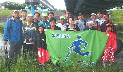 武庫川SCの参加・スタッフのメンバー
