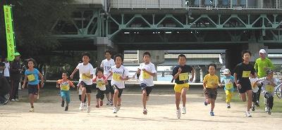 小学生1Kmランニングのスタート