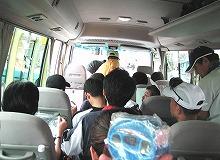 バス車内風景