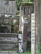 仙台藩伊達家の墓