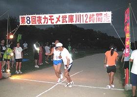2009年のよるカモメ