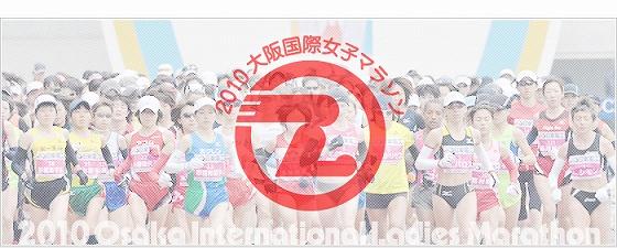 大会公式ホームページのロゴマーク
